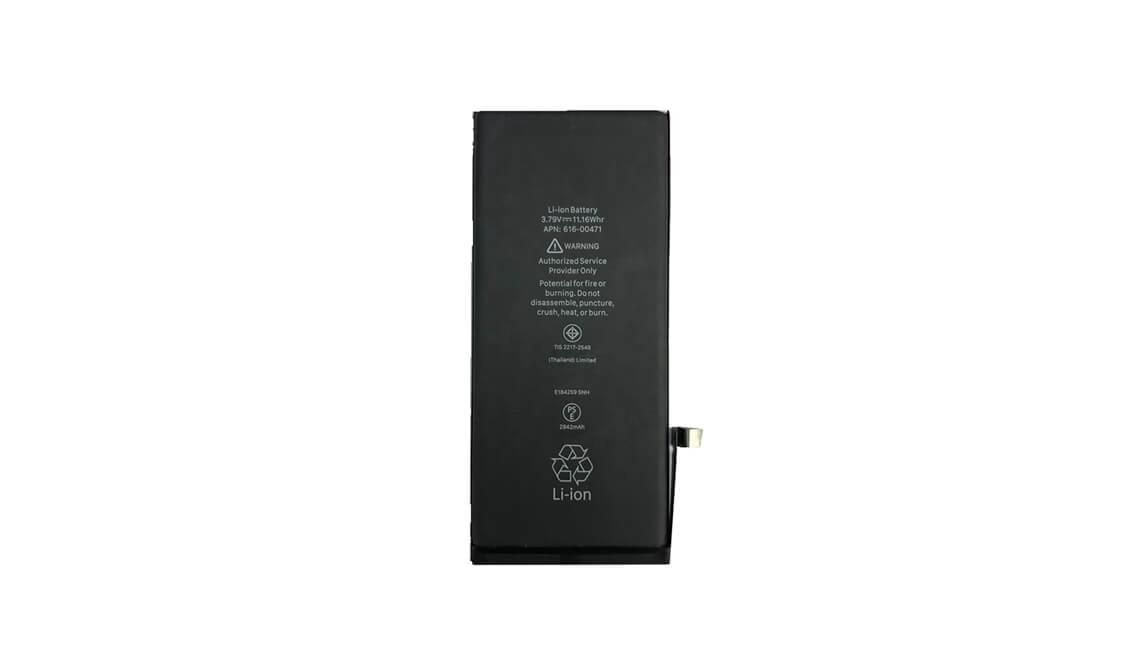 online retailer 6f3c5 fde10 iPhone XR Battery - BMT